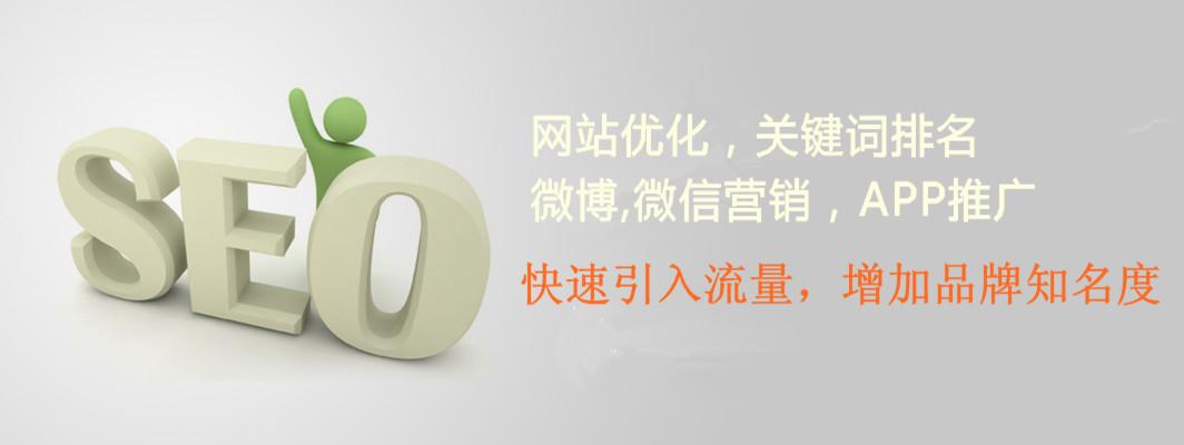 小胖工作室网站推广,APP推广,微信营销!